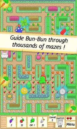 Birney's Run